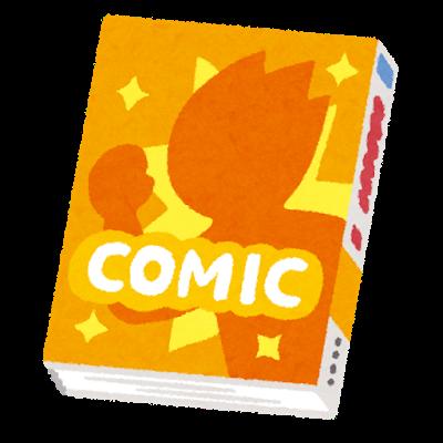 entertainment_comic (1).png